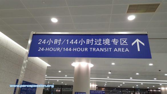 File d'attente spéciale pour les séjours d'1 à 6 jours en Chine.